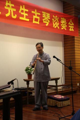 音乐会,弹琴复谈琴 - wangzhengguqin - 王政的古琴博客
