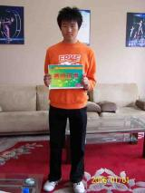 新浪游戏_2007CJ Cosplay总动员郑州赛区奏响最终曲