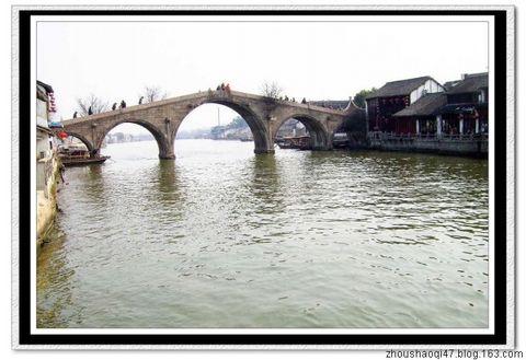 水乡古镇之八—朱家角〔原创〕 - zhoushaoqi47 - 我的博客