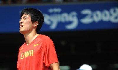 刘翔退赛诠释了人文奥运的内涵 - 谢流石 - 敲 击 瞬 间