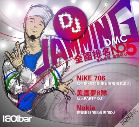 一个DJ的海报 - Zion -