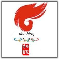 奥运 传火炬——博客火炬传递活动启动 - 雨兰 - 雨兰的博客