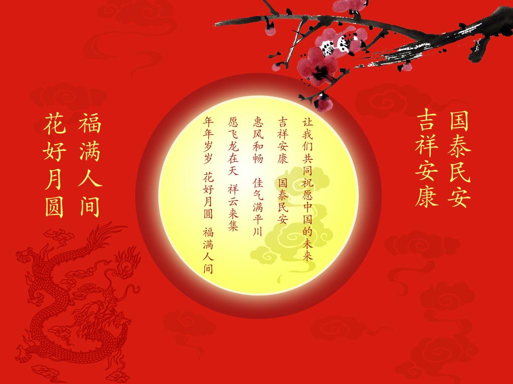 中秋我独赏明月 - longbishan1 - 龙碧山