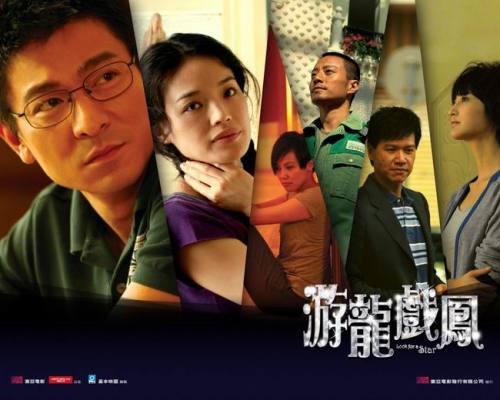 """《游龙戏凤》:很""""灰姑娘""""   很""""大灰狼"""" - weijinqing - 江湖外史之港片残卷"""
