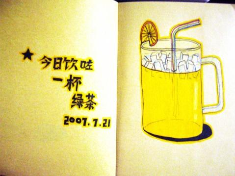小繪本(另) - ★C A T ═╪ - ☆Cats Box