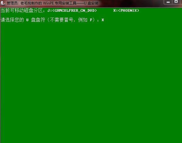 如何用U盘装系统 - 白云飘飘 - .