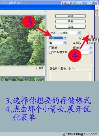 精确控制存储文件大小的一种方法 - 千山枫叶 - 千山枫叶【钢花】的个人主页