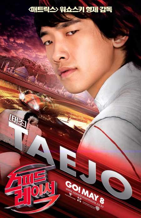 [04-04]Rain德国筹拍新片 全球宣传《极速赛车手》 - 蓝色幻影love - 安~....