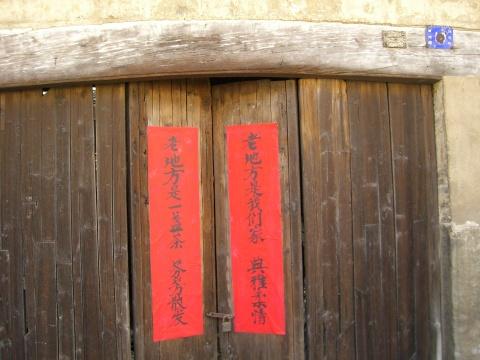 消失的西河古街道(文字版) - 三槐堂 - 三槐堂教育博客