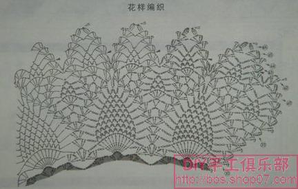 浅浅灰色的菠萝花围巾 - 梅兰竹菊 - 梅兰竹菊的博客