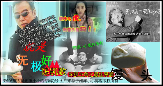 http://bbsimg1.qq.com/2006/12/07/002/841.jpg