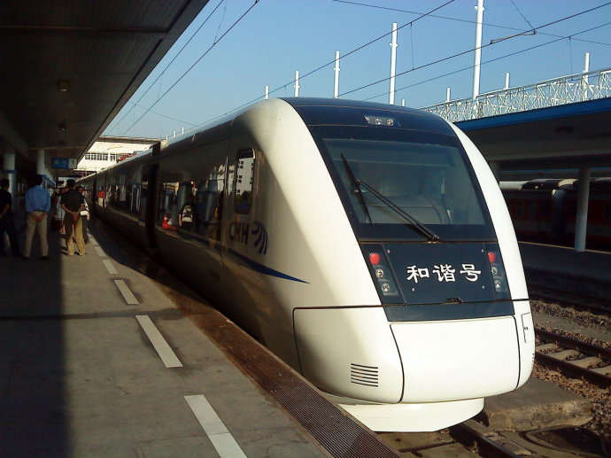 议铁道部新规明起非动车组乘客迟到车票作废?
