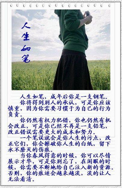 """老子《道德经》动画版全集 - dingzhaoping -  伤而未残之  """"无 胆 英 雄"""""""