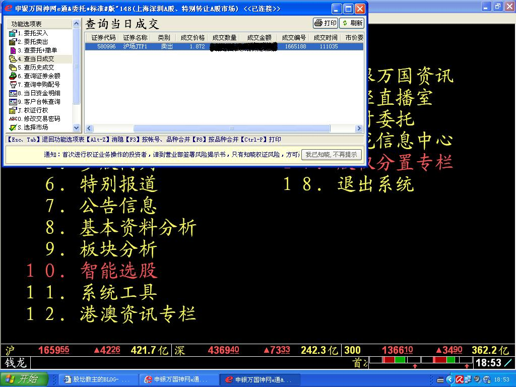 5/19早评:认沽权证如期出现大涨,沪铜期货继续下跌 - 股坛教主 - gutanjiaozhu的个人主页
