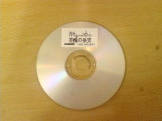 Megaromania入手~ _ - agackt - 「桜花ノ 繚乱」