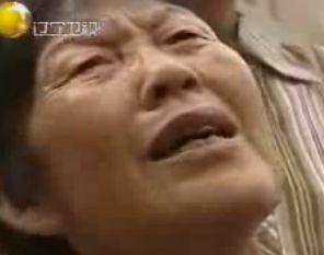 十万火急:寻人启示 - 寻儿彭文乐 - 拐卖儿童是超越谋杀的罪恶!!!