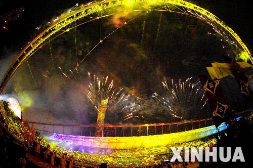 展望北京2008奥运,回顾多哈2006-5  烟花璀璨1 - 梦里秦淮 - 周宁(梦里秦淮)的博客