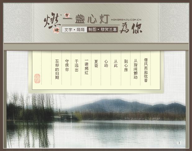精美圖文欣賞135 - 唐老鴨(kenltx) - 唐老鴨(kenltx)的博客