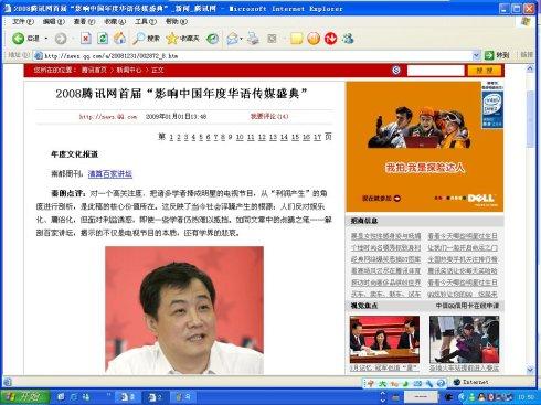 2009:不再期待惊奇与震憾(我的年度总结) - 张小摩 - 张小摩的博客