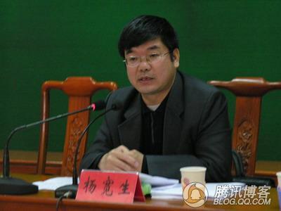 害死武冈副市长杨宽生的两个邵东人是谁? - 周筱赟 - 落魄书生周筱赟的博客