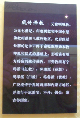 重庆又有八大场馆 免费参观! - 昊天广极 - 昊天广极的博客