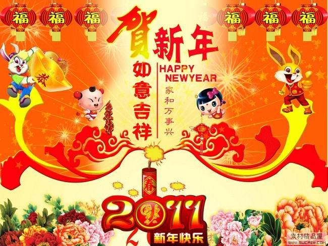 新年祝福诗_原创长篇古风藏头诗祝福雨柔春节快乐全家幸福