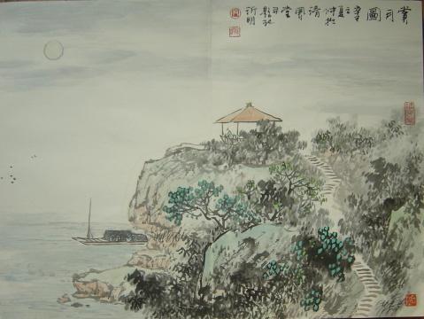 文友书画选 - 合川游子 - 合川游子
