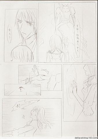 """XXX的小说""""穿越篇""""~1-2话![漫画原创]14p - 厉鬼巢_Ф - Oni nestt_Ф 厉鬼づ巢"""