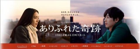 日剧冬季档 - 小楠姐 - 国境以南