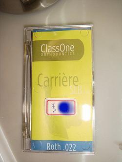 ●凯利矫正器(carriere SLB)新包装