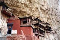 中国现存的建于悬崖绝壁上最早的木结构建筑群:悬空寺 - 红海滩 - 红海滩古玩综合博客