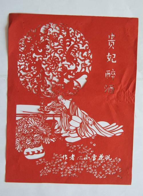 四大美女 - 竹子 - wangshujie.962 的博客