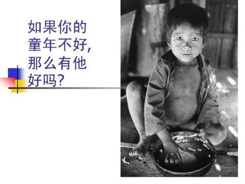 常觉得自己很苦,是贫贱相 - 郑恩丰 - 佛道·易学·人生交流空间