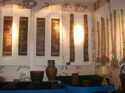 巧巧同学带你参观竹县风景旅游区 - 金巧巧 - 金巧巧的博客