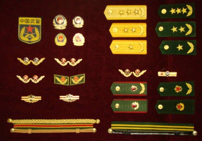武警部队肩章图图片 武警肩章级别图,武警军衔等级肩章