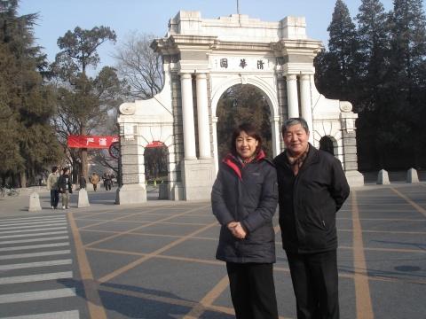 重返清华园---2008北京之行摄影作品(6) - 阳光月光 - 阳光月光