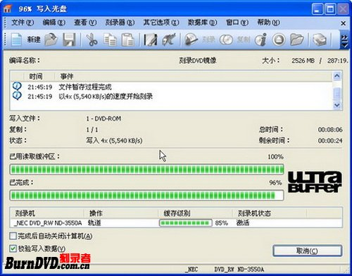 应用Nero Burning ROM刻录DVD镜像文件 - xiaxia2008888 - ☆╲ ☆下雨了╲ ╲ ☆╲ ☆