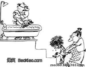 【生活小品】泡个澡过年喽 - 木·行者 - 木·行者 刘海戏金蟾