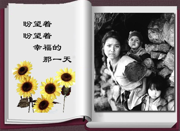 【编荐】祝母亲节日快乐(组图) - zou.47512weng(蓝天) - 知足常乐 健康生活 善待自我 老有所乐