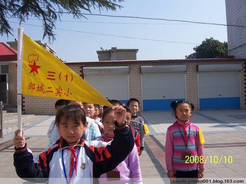 瞧瞧这些孩子( 四) - kuaile.yuwen001 - kuaile.yuwen001的博客