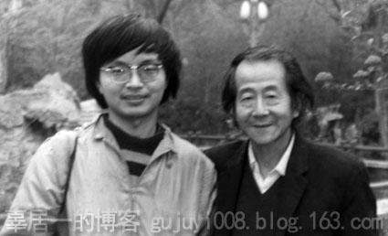 洪世清先生印象 - 好好阳光 - 辜居一的博客