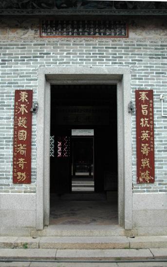 071225 中国古镇游:岭南古镇- 深圳大鹏所城 - 天外飞熊 - 天外飞熊