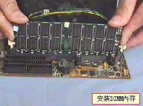 电脑安装 电脑教程 天电脑教程网 zgtsdt