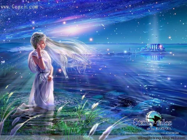 煽情的流星划过深邃夜空...(08.10.27) - 網際飛星 - 璀璨星空旖旎花園gegei.com