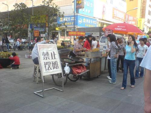 郑州二七广告的禁止摆摊 - 张栋伟 - 张栋伟的博客