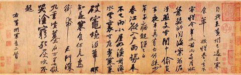 037[原创]读苏轼诗选 - 赤竹山人 - 赤竹山人