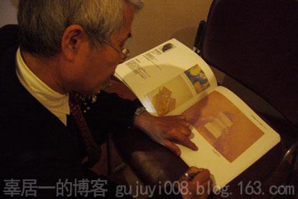 冒雨赴沪观日本版画邀请展 - 好好阳光 - 辜居一的博客