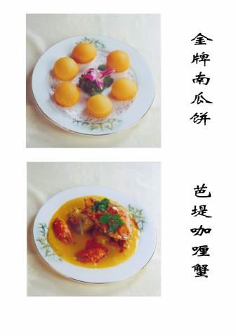 【生活小品】疑似酒店康乐项目的前身 - 木·行者 - 木·行者 刘海戏金蟾