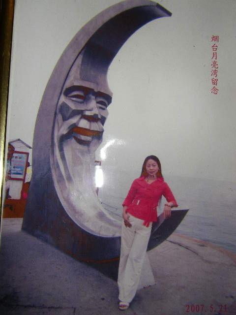 【词】 好事近   *   那年离别时 - 雨忆兰萍 - 网易雨忆兰萍的博客