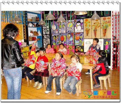 09春中级班(周日)美术活动1——花仙子 - 童画-童心儿童美术 - 童画-童心儿童美术